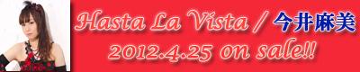 20120322bunner_h80xw400